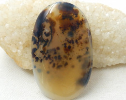 272ct On sale Natural Oval Rare Agate Cabochon E274