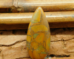 Bamboo jasper cabochon bead (G1321)