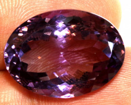 21.20 - CTS AMETHYST FACETED STONE CG-2456