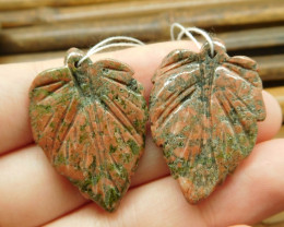 Pair unakite jasper natural gemstone beads (G1765)