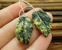 Handcarved gemstone green serpentine leaf beads (G1773)