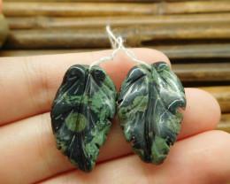 Ocean kambaba gemstone pair leaf beads (G1784)