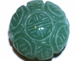63.20 CTS  DRILLED AVENTURINE BEAD CARVED NP-2655