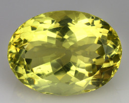 20.08 CT YELLOW LEMON QUARTS CONCAVE CUT GEMSTONE L8