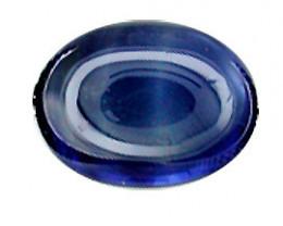 2.12 Carat Cabochon Blue Sapphire: Deep Darkish Blue