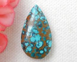 Blue Turquoise Drilled teardrop Pendant Bead ,Lucky Gemstone,Wholesale