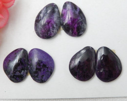 45ct Natural sugulite cabochon beads customized jewelry E451
