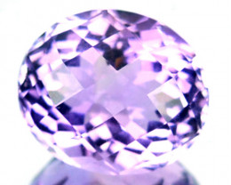 5.15 Cts Natural Purple Amethyst Oval Checkerboard Cut Bolivia