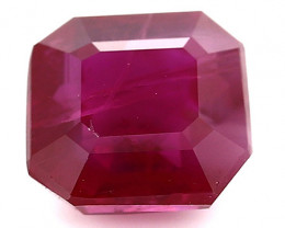 0.99 Carat Emerald Cut Ruby: Rich Red