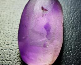 51.40 CT Unheated ~ Natural Purple color Amethyst Preform