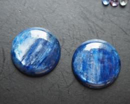 25mm kyanite Cabochon pair