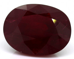 3.96 Carat Oval Ruby: Deep Rich Red