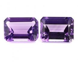 23.87 Cttw Pair of Emerald Cut Amethysts: Rich Purple