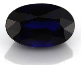 0.38 Carat Oval Blue Sapphire: Deep Royal Blue