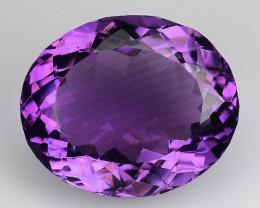10.67 Ct  Natural Amethyst Top Quality Gemstone. AT 25