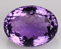 11.85 Ct  Natural Amethyst Top Quality Gemstone. AT 32