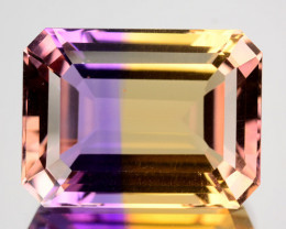 11.98 Cts Natural Bi-Color Ametrine (Purple-Golden) Octagon Cut Brazil