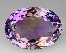 11.50 Ct Natural Ametrine Top Quality Gemstone. AM 44