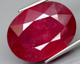 42.53  Cts Top Quality Blood Red  Natural Ruby Mozambique Gem
