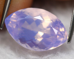 Lavender 5.61Ct Natural Master Cutting Lavender Amethyst A2910