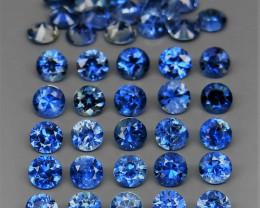 40 Cornflower Blue Sapphire - 4.14 cts - Ceylon