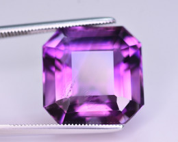 17.65 Ct Sparkling Color Natural Amethyst ~ Uruguay