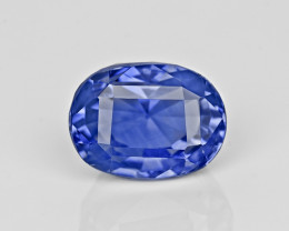 Blue Sapphire, 7.04ct - Mined in Sri Lanka | Certified by GIA