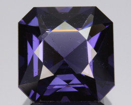 Beautiful~ 3.08 Cts Natural Cobalt Blue Spinel Square Cut Sri Lanka Gem