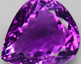 18.34Ct. Natural Rich Purple Amethyst Uruguay Dazzling Unheated
