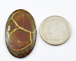 Genuine 30.00 Cts Septarian Agate Cabochon