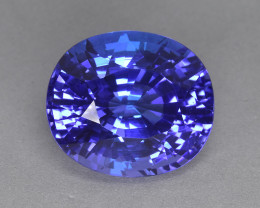 10.63 Cts Gorgeous Beautiful Lustrous Natural Tanzanite