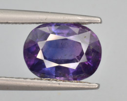 GIA Top Rare Natural Sapphire 2.48 Cts from Kashmir, Pakistan