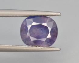 Top Rare Natural Sapphire 2.78 Cts from Kashmir, Pakistan