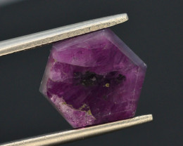 Rarest 6.0 ct Trapiche Pink Kashmir Sapphire ~ AD