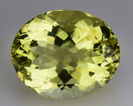 9.93 Ct Natural Lemon Quartz Top Cutting Top Quality Gemstone. LQ 31