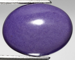 7.16 Cts RARE RICH VIOLET COLOR RUSSIAN CHAROITE NATURAL
