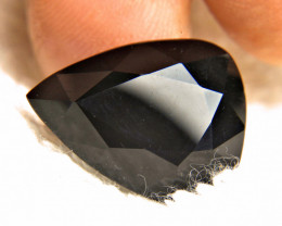 17.95 Carat Black African Tourmaline Pear - Gorgeous