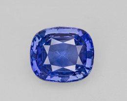 Blue Sapphire, 4.56ct - Mined in Sri Lanka | Certified by GII