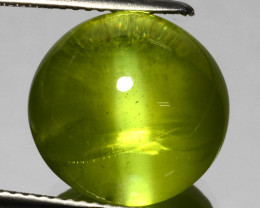 17.02 Cts Natural Precious Oval Yellow Cabochon Chrysoberyl Cats Eye Gemsto