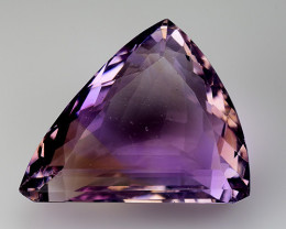 17.24 Ct Natural Ametrine Top Quality Gemstone. AM 53