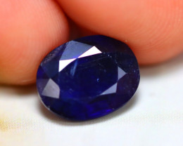 Ceylon Sapphire 3.12Ct Royal Blue Sapphire E0237