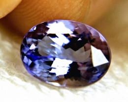 GIA CERTIFIED - 3.99 Carat IF/VVS1 Purple / Blue African Tanzanite