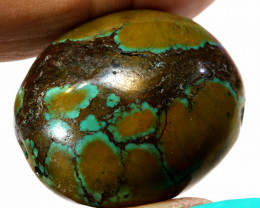 97 CTS NATURAL TURQUOISE  BEAD TBG-3380