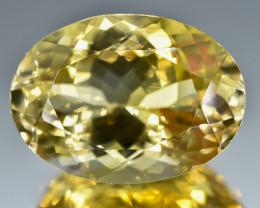 11.99 Crt Natural Citrine Faceted Gemstone.( AB 22)