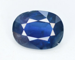 Top Quality 2 Ct Heated Sapphire