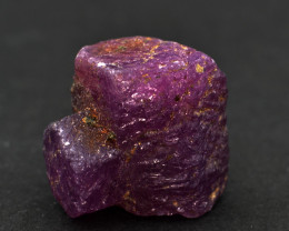 Natural Ruby Crystal 16.96 Cts from Guinea, Unique Formation