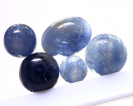 4.45 cts   Natural Blue Sapphire Oval Cabs parcel ( 5 pcs ) ADG-1692