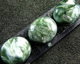 SERAPHINITE PARCEL-LEAFY PATTERN 12 CTS [ST3713 ]