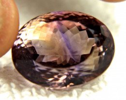 33.20 Carat Natural Bolivian VS Ametrine - Gorgeous