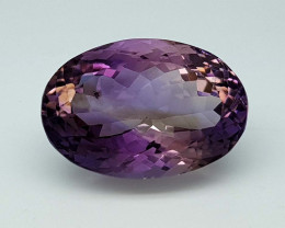 20.35Crt Bolivian Ametrine Stone JIAMT17